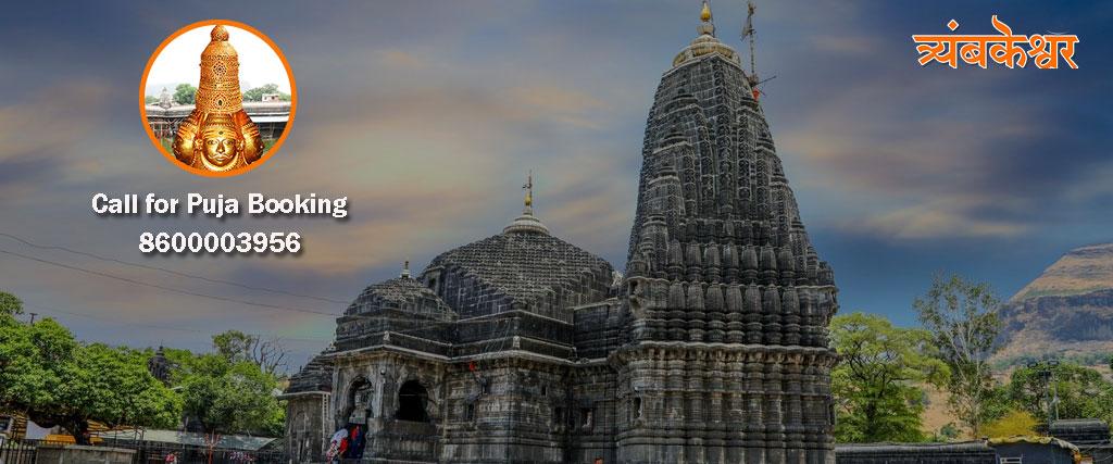 Kaal Sarp Puja Trimbakeshwar Pandit Contact